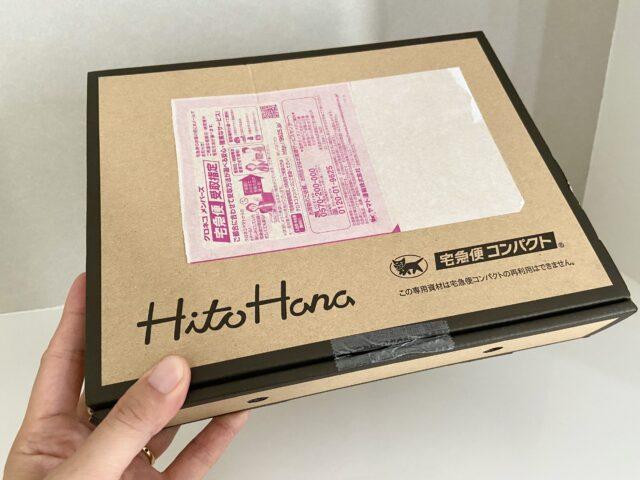 【口コミ】HitoHanaの990円コース最速レビュー【お花の定期便】